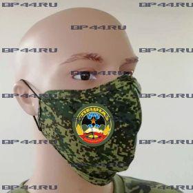 """Маска Спецназ """"Афганистан"""""""