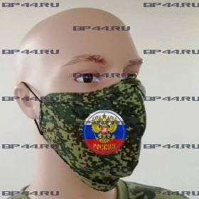 """Маска 357 гв.ПДП """"Кабул"""""""