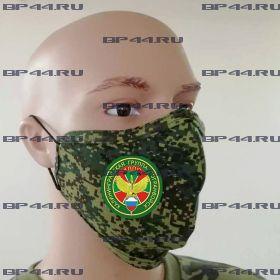 Маска Калининградская группа ПВ