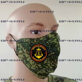 Маска Черноморский флот МП