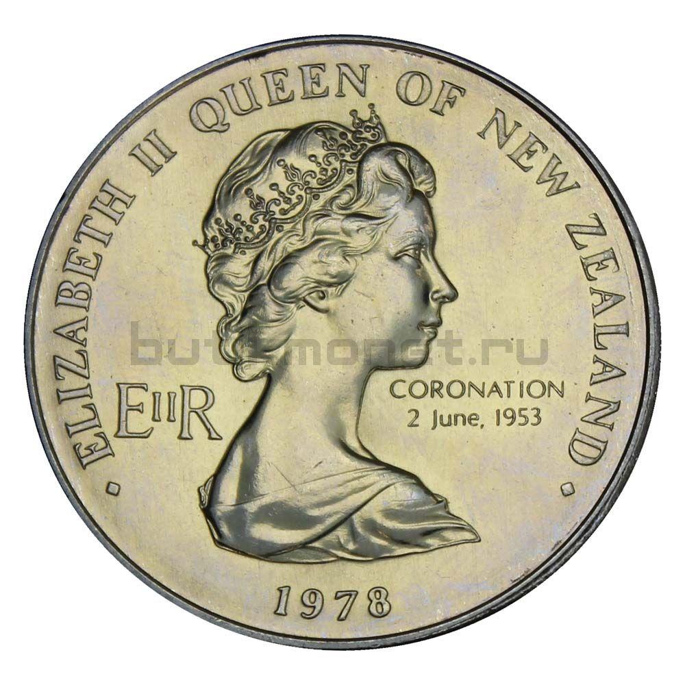 1 доллар 1978 Новая Зеландия 25 лет коронации Елизаветы II