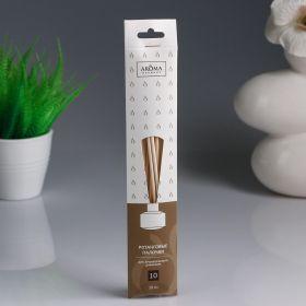 Ротанговые палочки для ароматического диффузора 20 см по 10 шт (в шоу-боксе)