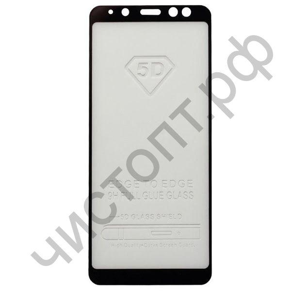Защитное стекло Samsung A8 (2018) с рамкой 9H Full Glue без упаковки