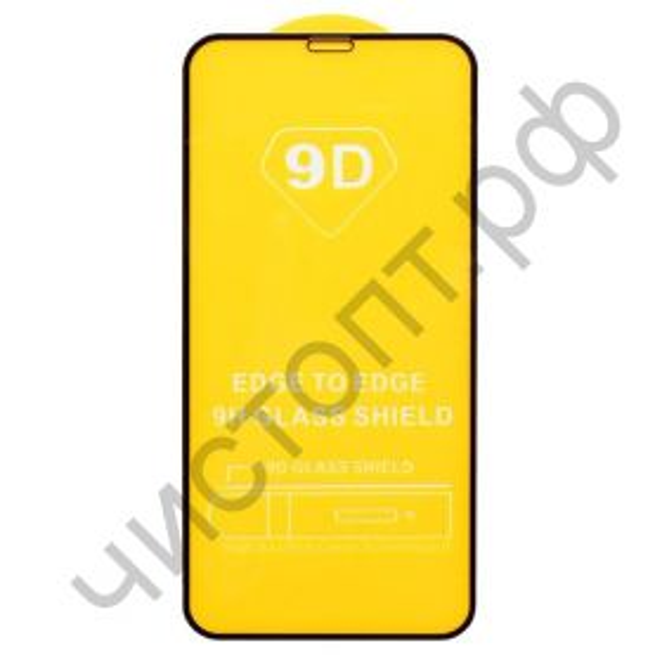 Защитное стекло Iph 11 Pro/XS/X Full Glue с рамкой 2.5D черное