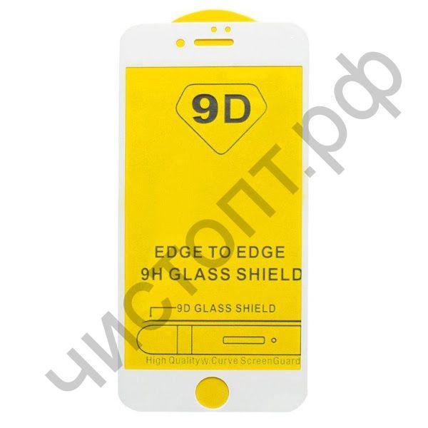Защитное стекло Iphone 7 Full Glue с рамкой 2.5D белое