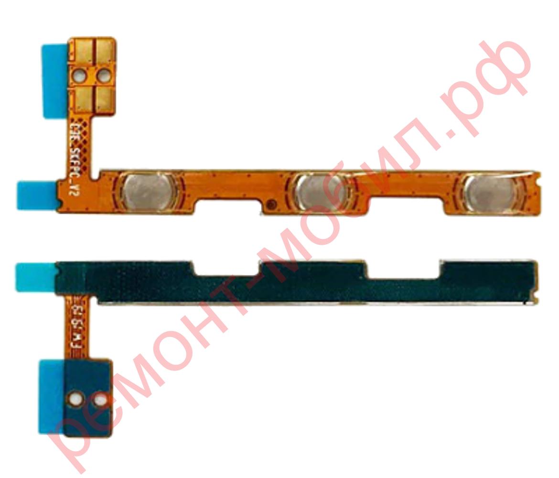 Шлейф для Xiaomi Redmi 7A ( M1903C3EG ) с кнопками громкости и включения