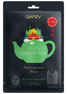 """""""Shary"""" Ферментная маска GREEN TEA  противовоспалительная  25 г"""