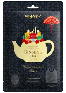 """Shary"" Ферментная маска GINSENG TEA  подтягивающая  25 г"