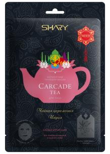 """Shary"" Ферментная маска CARCADE TEA  балансирующая  25 г"