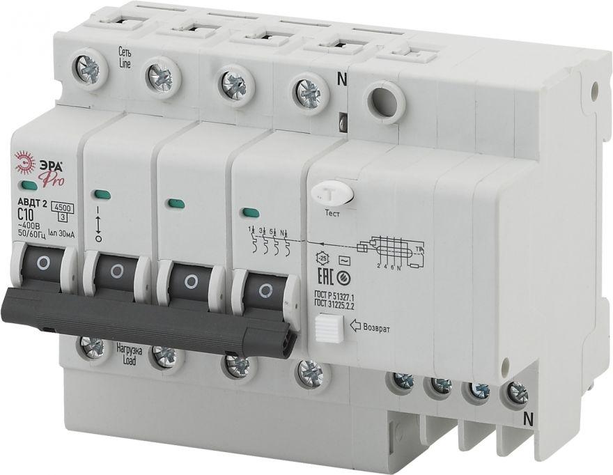 Автоматический выключатель дифференциального тока ЭРА АВДТ-2 NO-902-143