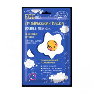 """Etude Organix"" EGGmoji  Пузырьковая маска double bubble с яичным белком  25 г"