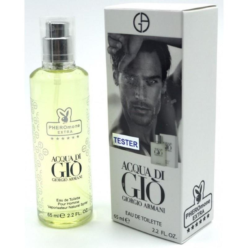 Giorgio Armani Acqua Di Gio For Men (65 мл)