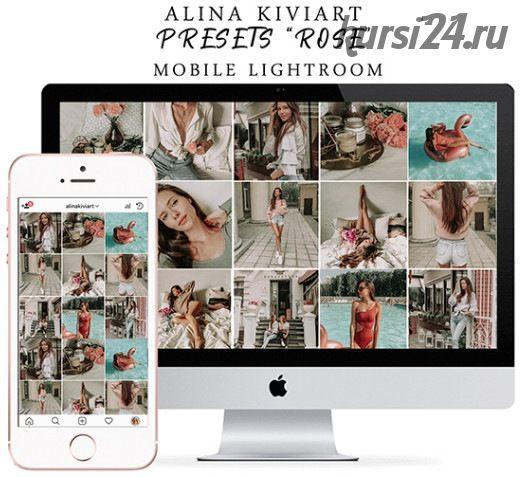 Мобильный пресет Rose (Alina Kiviart)