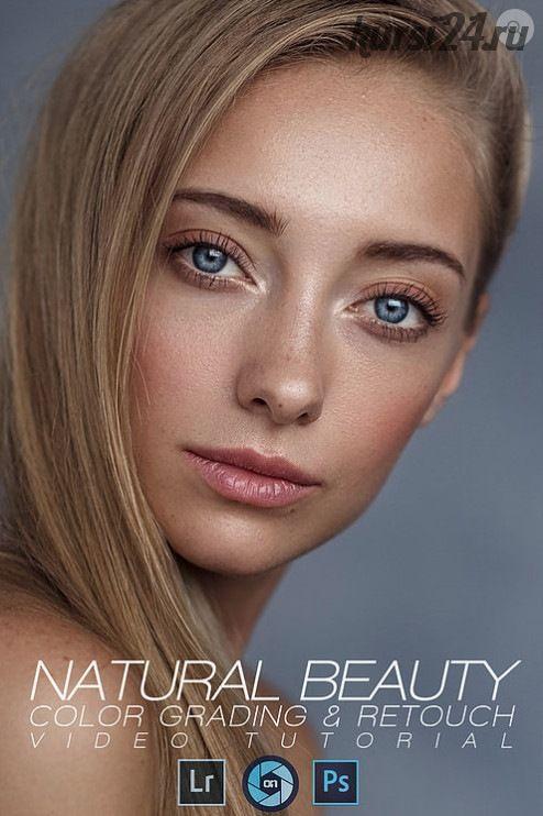 Natural Beauty Color Grading & Retouch Video Tutorial (Maxim Guselnikov) на английском