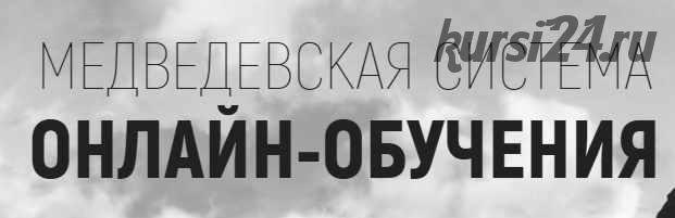 [PhotoBiz] Медведевский Фото-Клуб Рай, июнь 2020 (Александр Медведев)