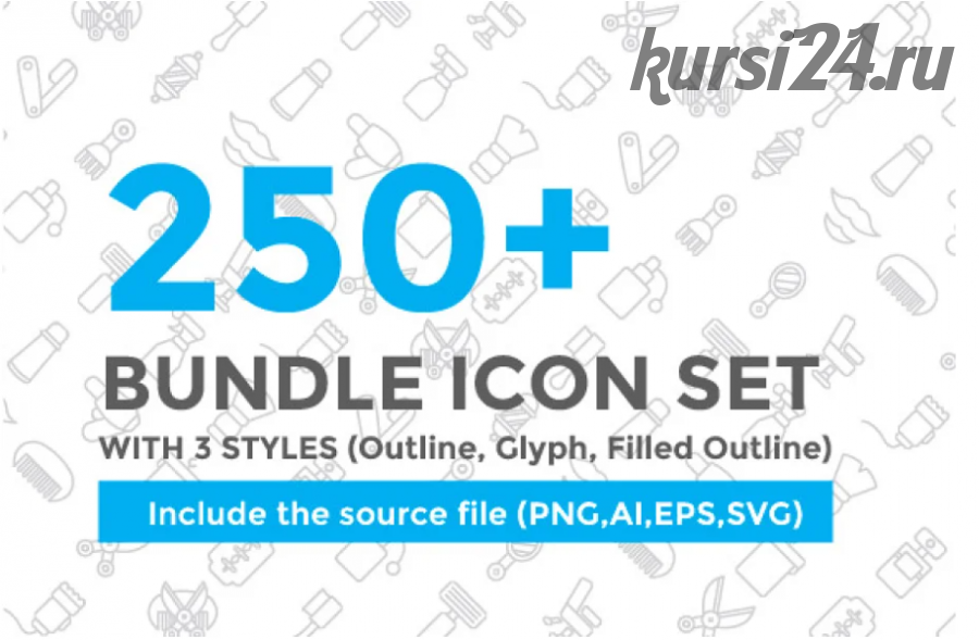 [Сreativemarket] 250+ Bundle Icon set