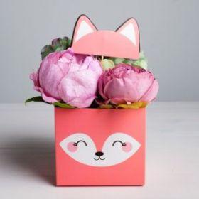 Коробка для цветов с топпером «Лисичка», 11 х 12 х 10 см