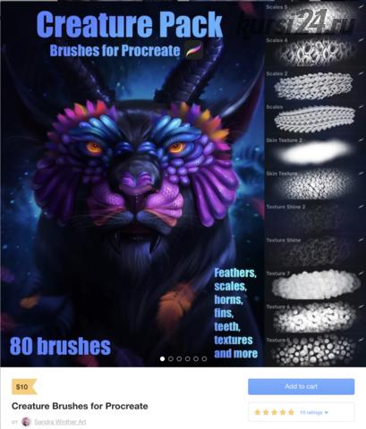 Creature Brushes for Procreate / Кисти для создания реальных и фантастических существ (Sandra Winther)