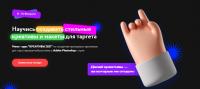 Мини - курс 'Креативы 2021' (Михаил Орлов)