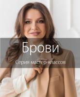 Окрашивание: русая (Наталья Шик)