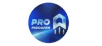 Pro рассылка Инстаграмм (Роман Смирнов)