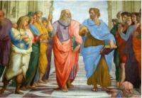 Как устроена философия? (Михаил Немцев)
