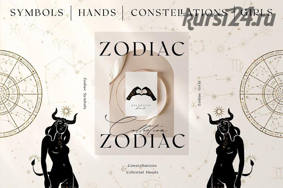 [CreativeMarket] Набор Zodiac Celestial Constellations [NassyArt]