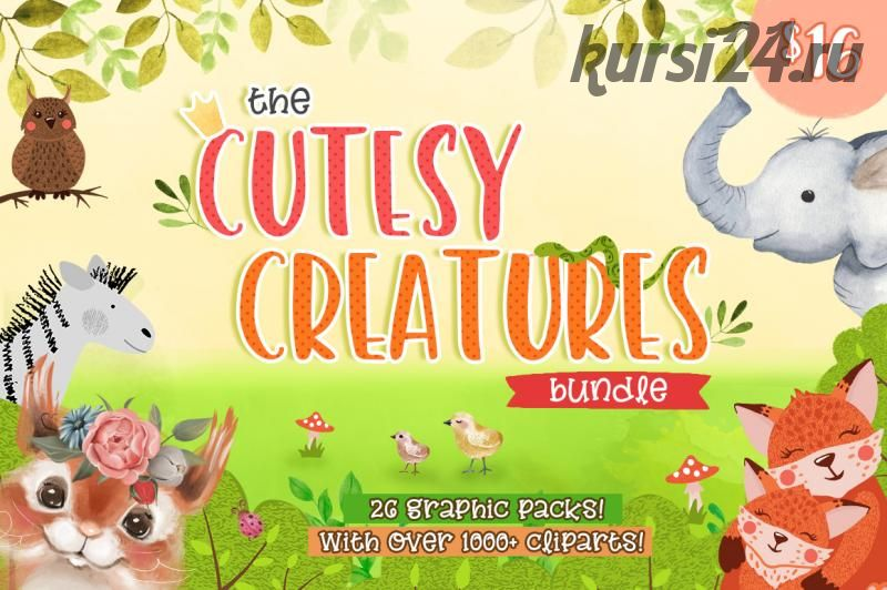 [TheHungryJPEG] Набор графики The Cutesy Creatures Bundle / Милые зверята