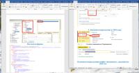 [Infostart] Самое полное решение задач для подготовки к Специалисту по ЗУП 3.1
