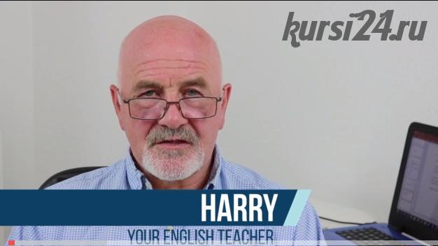 [Udemy] Обзор правил грамматики английского языка - English Grammar Tenses (Henry Cassidy)
