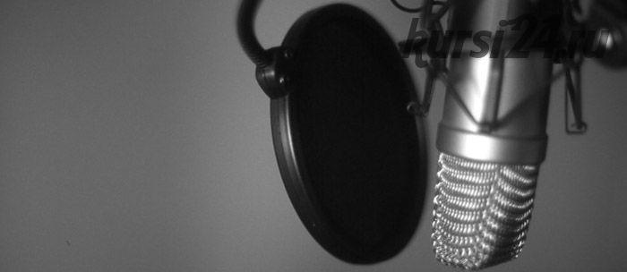 Голос как у диктора (Виктория Сенокосова)