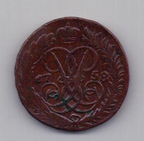 2 копейки 1758 года гуртовая надпись