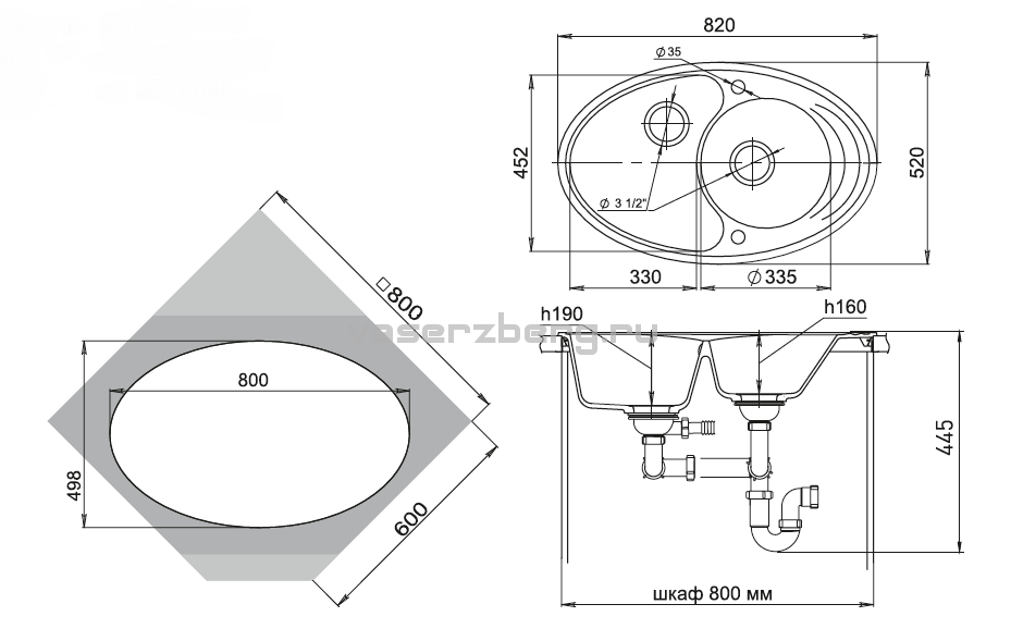 Кварцевая угловая мойка Ewigstein Elegant  W90KF Иней