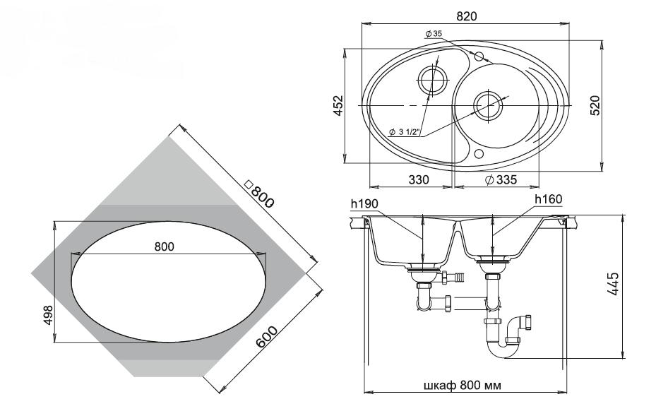 Кварцевая угловая мойка Ewigstein Elegant  W90KF Крем