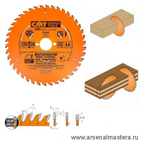 CMT 272.190.42M Диск пильный ультратонкий универсальный 190 x 30 (20 /16) x 1,7 / 1,1 18гр 10гр ATB 8гр SHEAR Z42