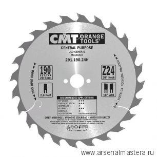 CMT 291.190.24M Диск пильный 190 x 30 x 2,6 / 1,6 20гр 10гр ATB Z24