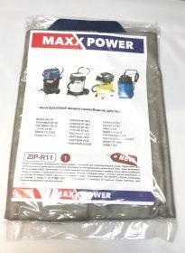 ST-R11 LUX_M многоразовый мешок  для пылecoca BOSH GAS 55