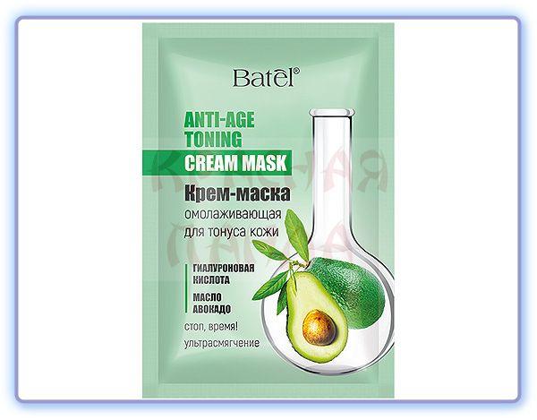 Крем-маска омолаживающая для тонуса кожи Batel