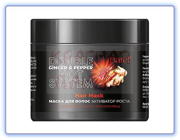 Batel Маска для волос с экстрактом имбиря и красного перца