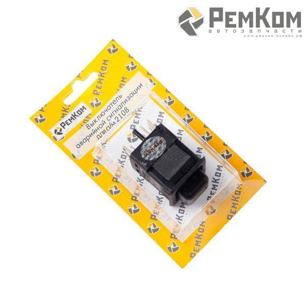 RK05003 * Выключатель  аварийной сигнализации для а/м 2108