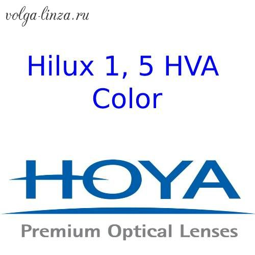 Hilux 1.50  HVA Color