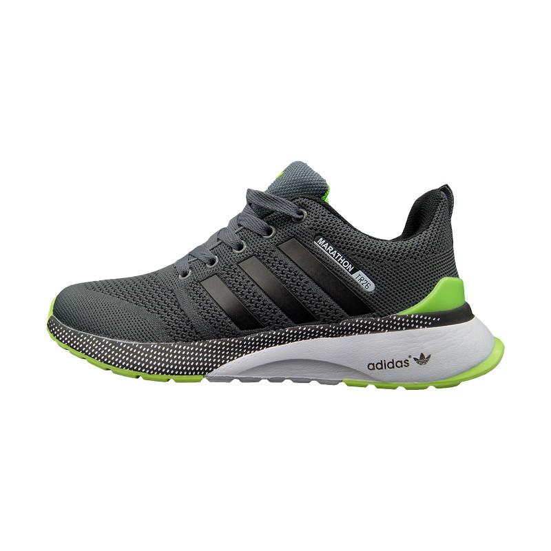 Кроссовки серые Adidas Marathon TR 26