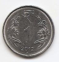 1 рупия (Регулярный выпуск) Индия 2012 Хайдарабад