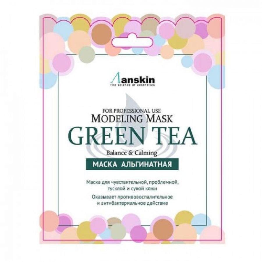 Альгинатная маска с зелёным чаем Anskin Modeling Mask Green Tea, 25 гр