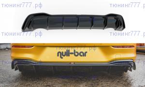 Диффузор заднего бампера VW Golf 8 агрессивный с рёбрами