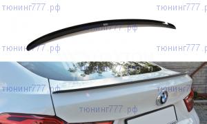 Накладка на крышку багажника BMW X4 F26 M-Pack