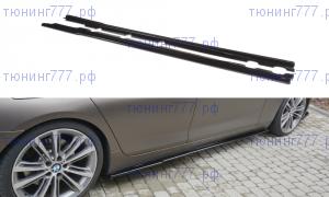 Накладки на пороги сплиттеры BMW 6 F06 Gran Coupe