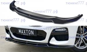 Сплиттер бампера BMW X3 G01 18-20 M-Pack (двойной)
