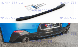 Сплиттер заднего бампера центр BMW X2 F39 M-Pack