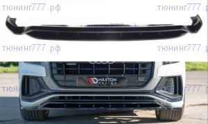 Сплиттер переднего бампера, Maxton Design, для S-Line